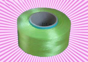 Polypropylene Bulky Continuous Filament(BCF) yarn dyed 1200D