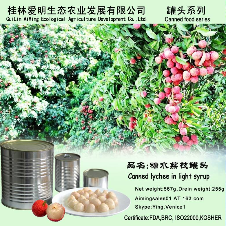 Canned lychee, litchi fruit in can packing
