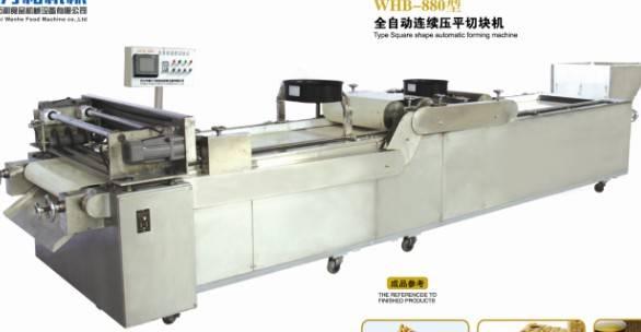 Automatic Peanut candy cutting machine