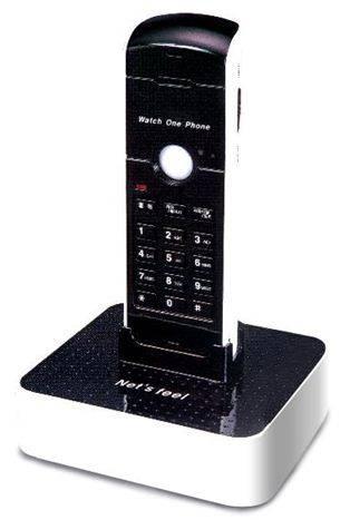 Crime Prevention Phone