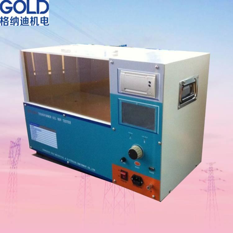 Transformer Oil IEC ASTM D Mehtod Auto Dielectric Strength Tester