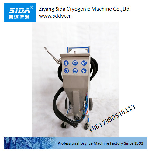 Sida factory kbqx-30sg dual hose dry ice blasting machine for industrial cleaning