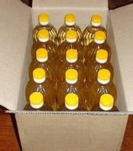 Refined Soybean Oil (Grade A)