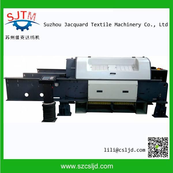 CSL16 2688 electronic jacquard for weaving loom