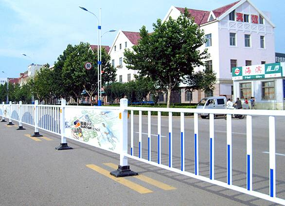 road fence with advertisement board
