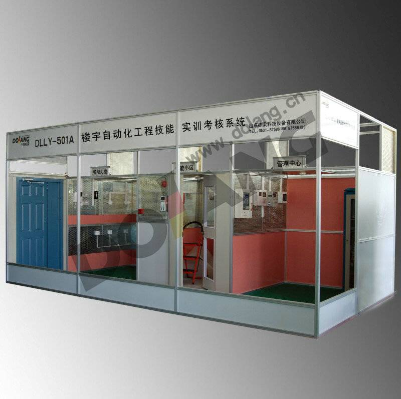 DLLY-501A Building Automatic Technology Training Assessment System