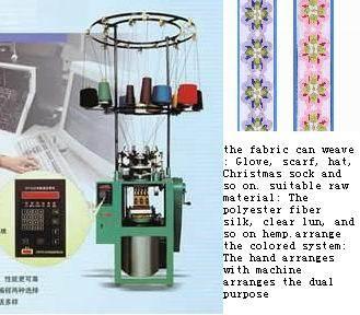 Computerized Jacquard Knitting Machine