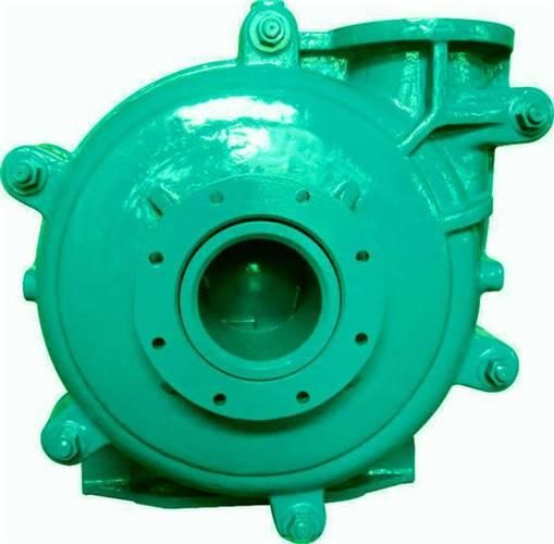 Slurry pump manufacturer