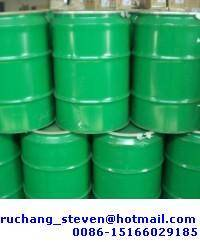 we sell Mining frother Pine oil