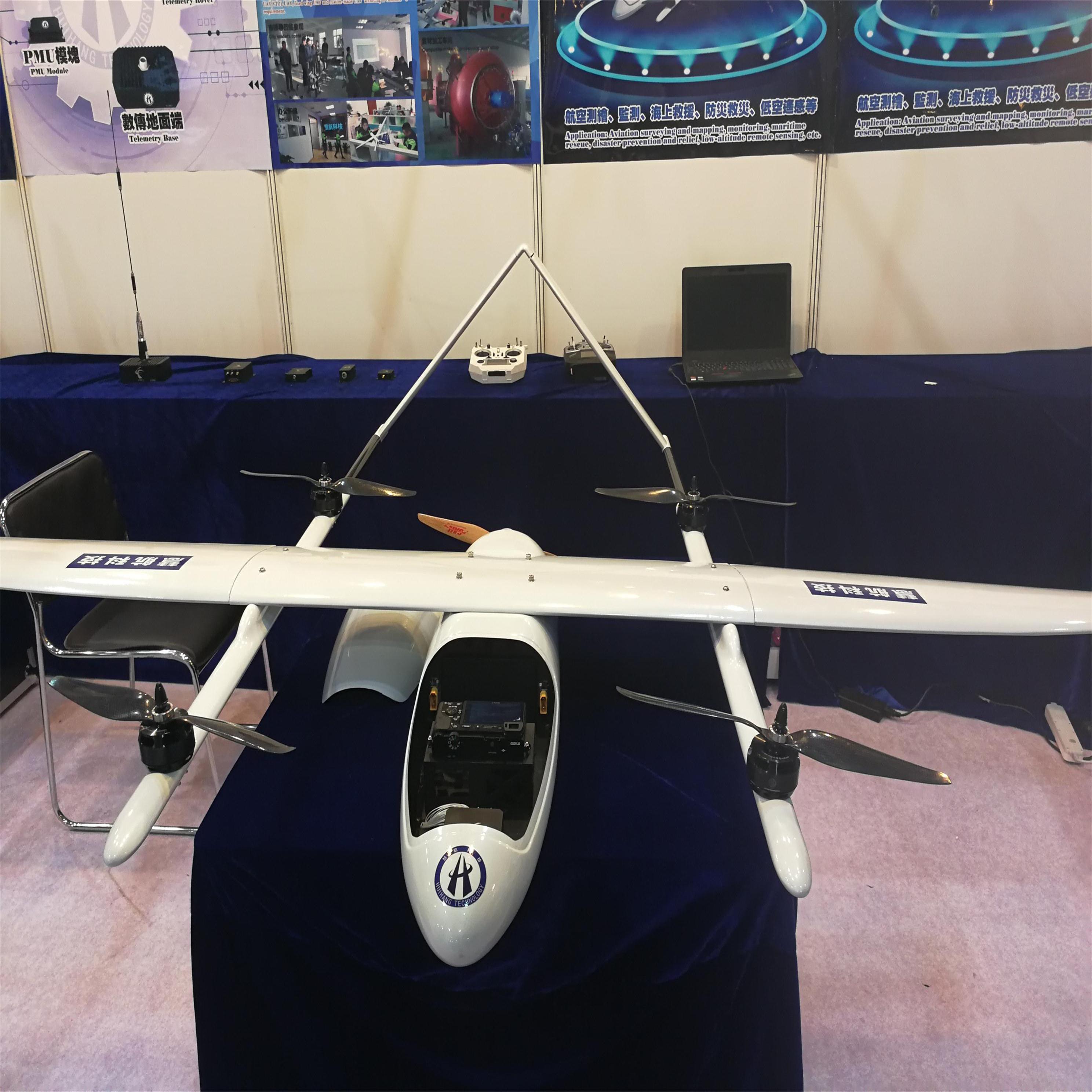 Sell long range uav hybrid wing VTOL drone surveying UAV mapping drone