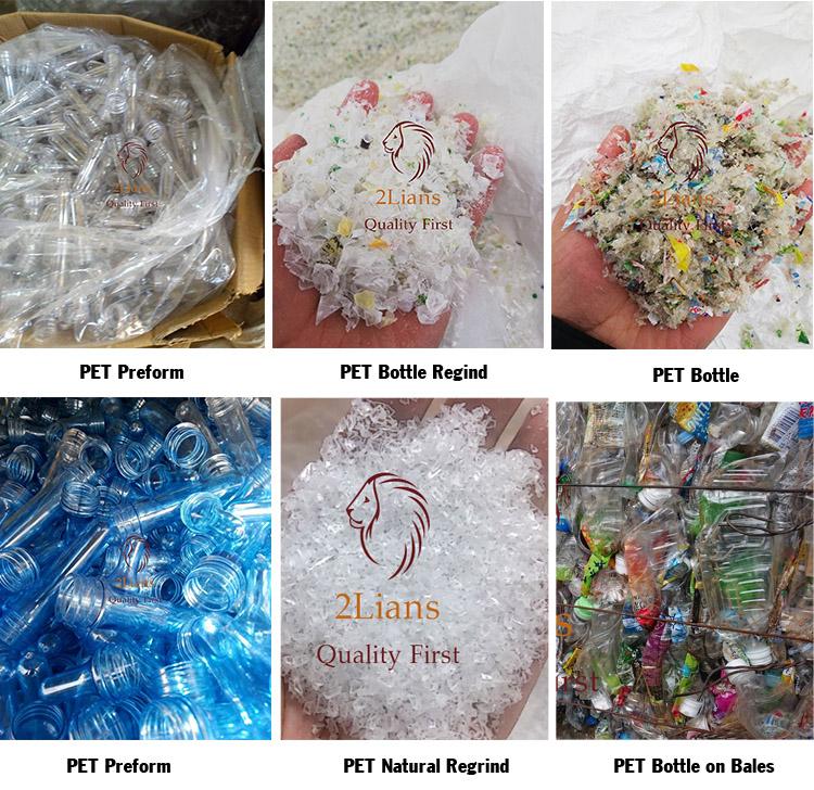 PET Strip On Bales Plastic Scrap