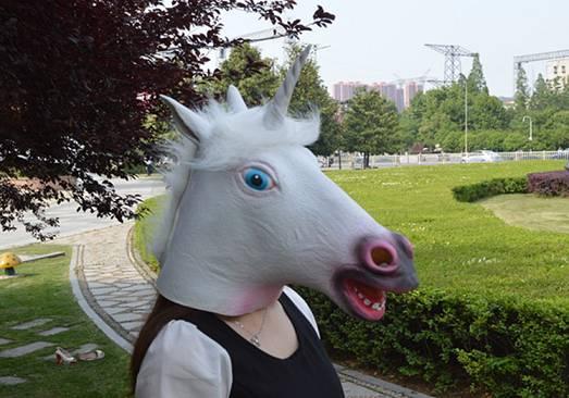 Youtumall Halloween Black Mouth Unicorn Head Horse Mask