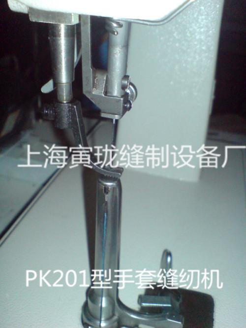 Glove Pique Sewing Machine