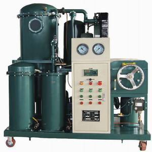used cooking oil regeneration purifier / Biodiesel oil pre-treatment