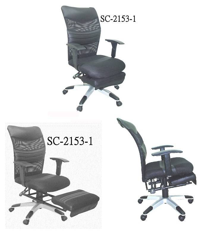 BH-2153-1 High Back Executive Mesh Office Chair, Office Chair, Work Furniture