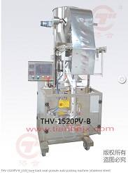small sechat filling sealing machine
