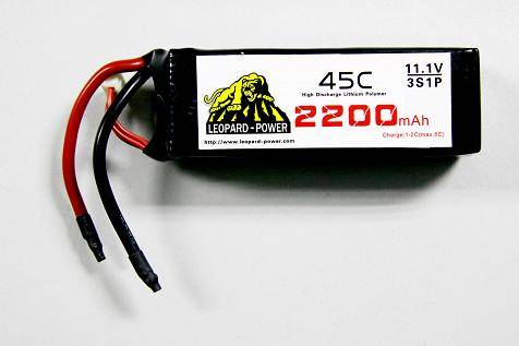 high rate lipo battery for rc models