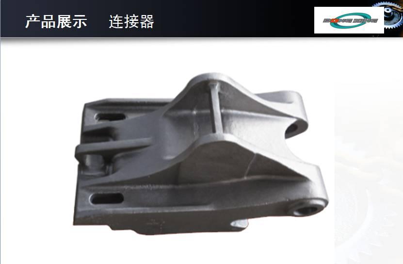 steel cast
