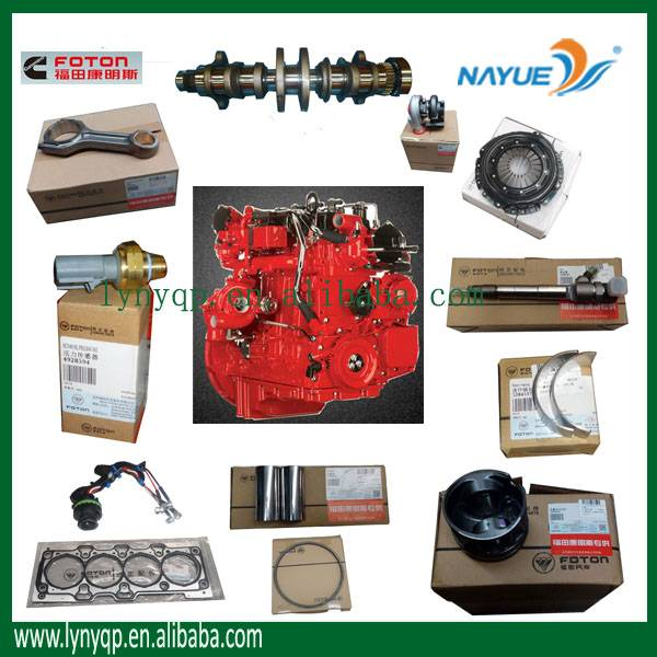 Cummins ISF2.8 Engine and Engine Parts