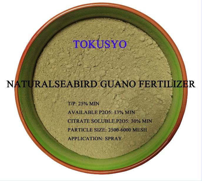 100mesh 28% Organic Seabird Guano Fertilizer Brown For Agriculture