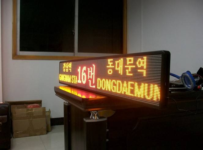 P7.62 SINGLE ROW LED DISPLAY