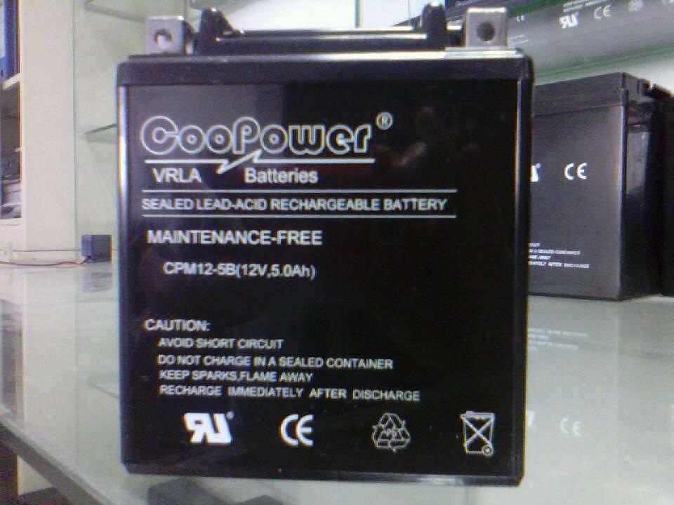 motorcycle battery12N2.5L-BS
