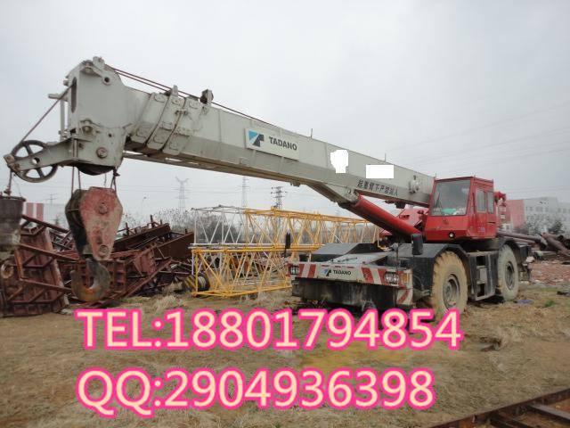 used original 50t truck crane TADANO