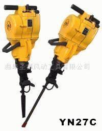 offer rock drill