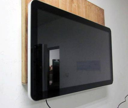 Wall-mounted Advertising Player