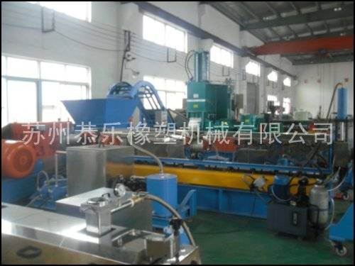 Cone double sheet extrusion machine