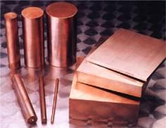 Beryllium Copper Alloy,copper beryllium alloy