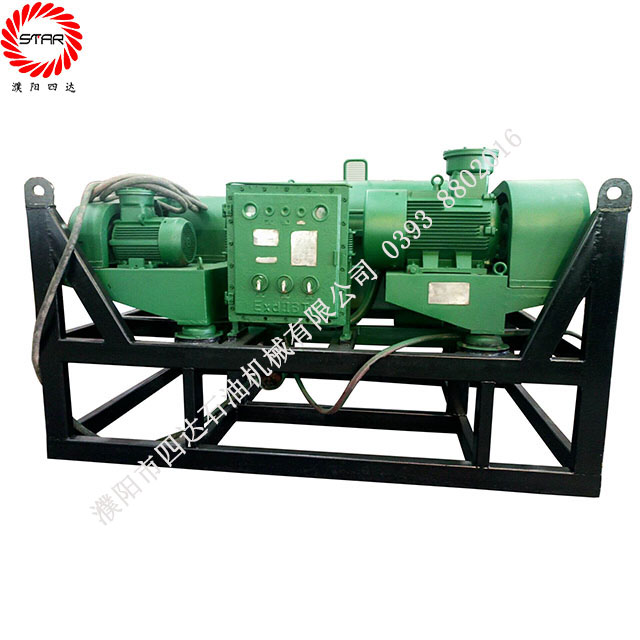 Factory Supply Oil Drilling Fluid Solid Control Equipment Mud Purity GLW500X1250-N Horizontal Screw