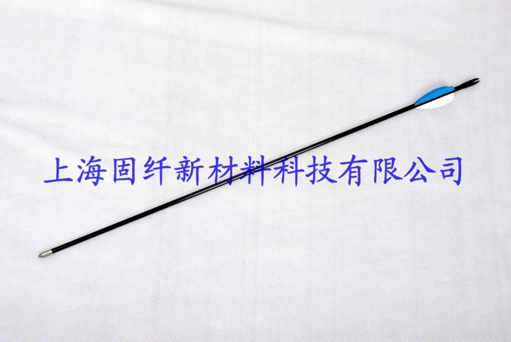Carbon Fiber Arrow Shaft