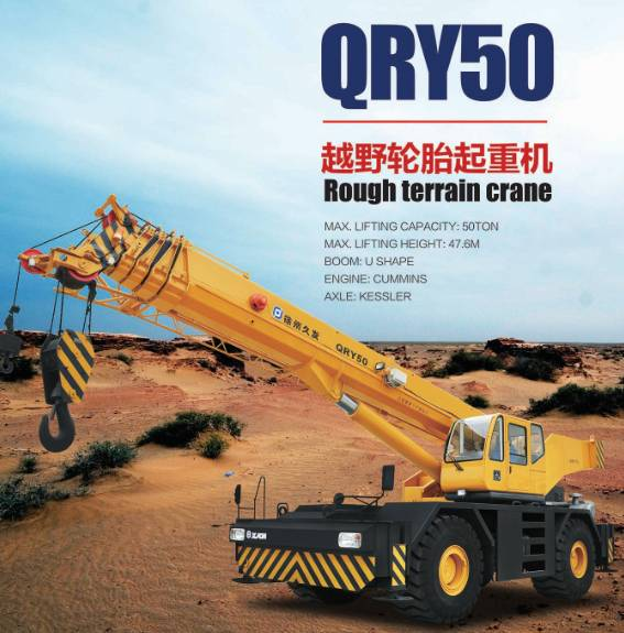 QRY50 ( 50 T Rough terrain crane)