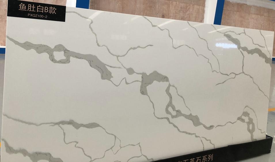artificial quartz calacatta white