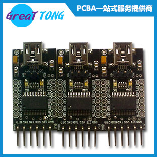 LED Full-Consigned PCB Prototype & Manufacturing