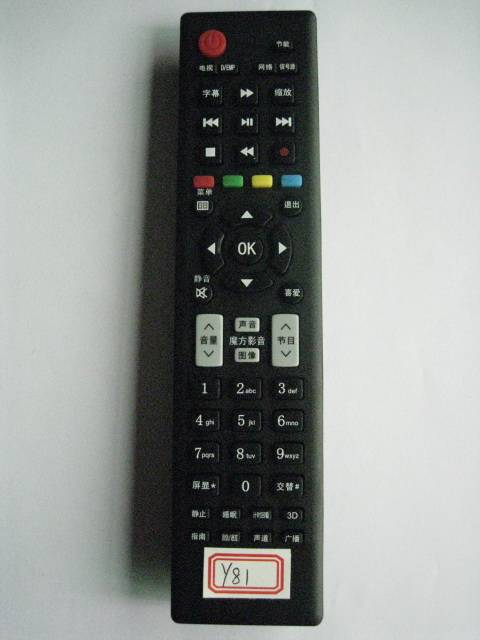 Sell Remote Control for Video & Audio, Universal,Y81