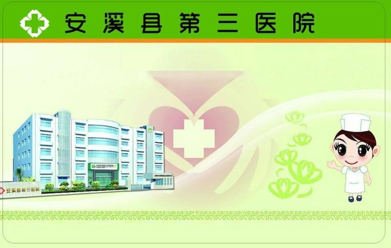 Medical card wiith signature panel