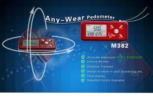 Sell 3D Accelerate Sensor Pedometer