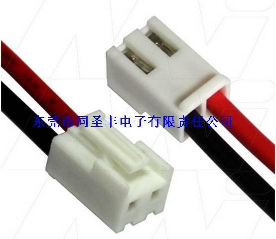 JST VHR-2N connector assembly