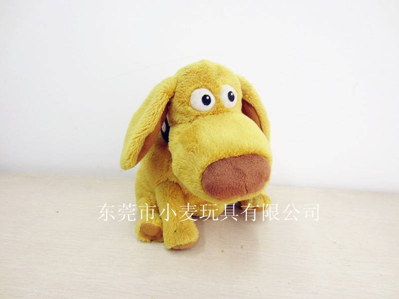Customized Brown Animal Soft Toy