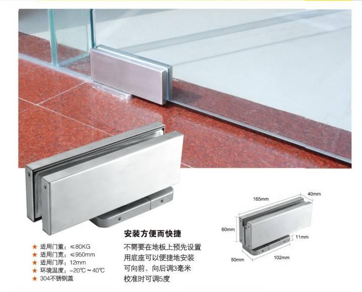 Floor hinge RA-200