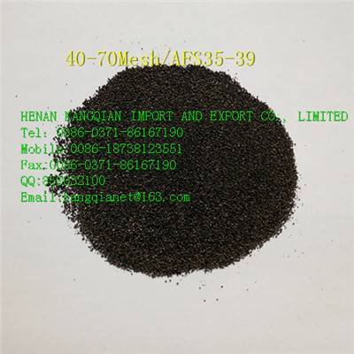Ceramsite sand ASF35-39 raw material Precoated sand making
