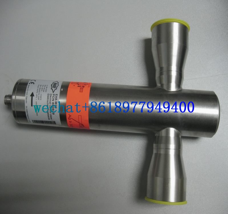 EMERSON types EX8-I21/PCN800629 Electrical Control Valves