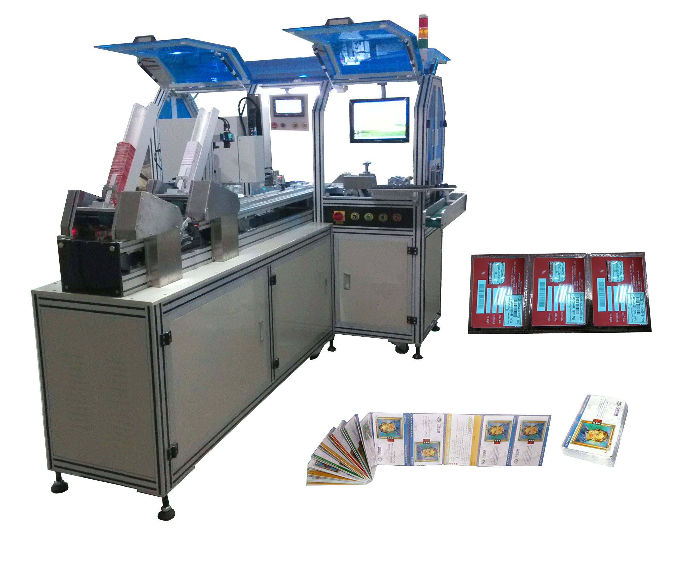 Ultrasonic Card Packing Machine YUP-600