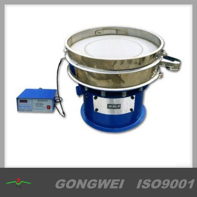 High efficiency ultrasonic vibrating sifter