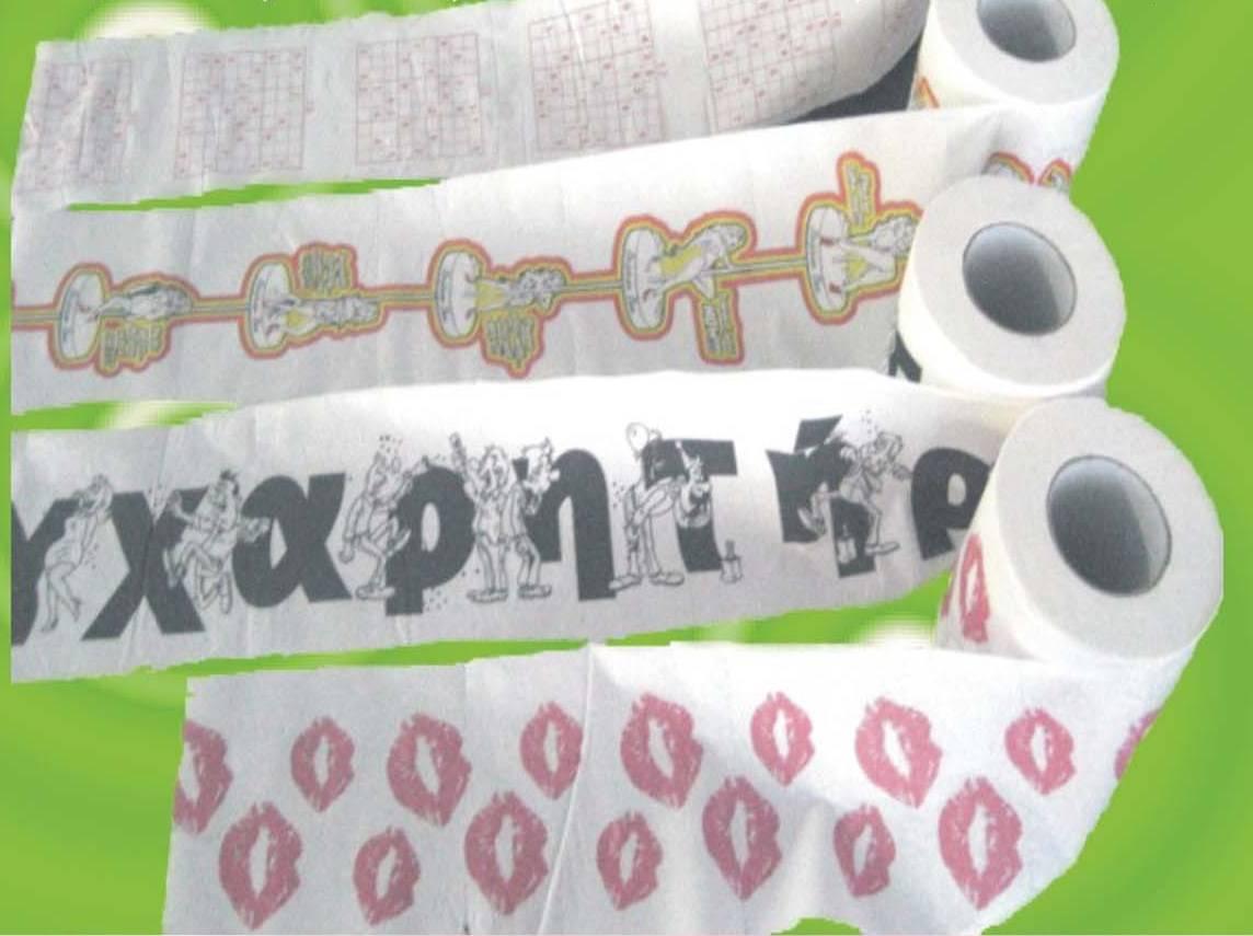 printed toilet paper (SWP-005)