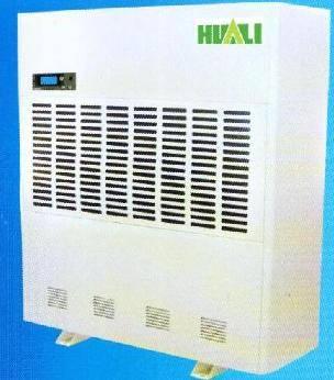 dehumidifier HL-9600D