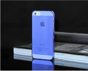 2013 Hot Selling 0.5mm Thin Frosted PC New Phone Shell Protective Sleeve for i5 (AS0004)