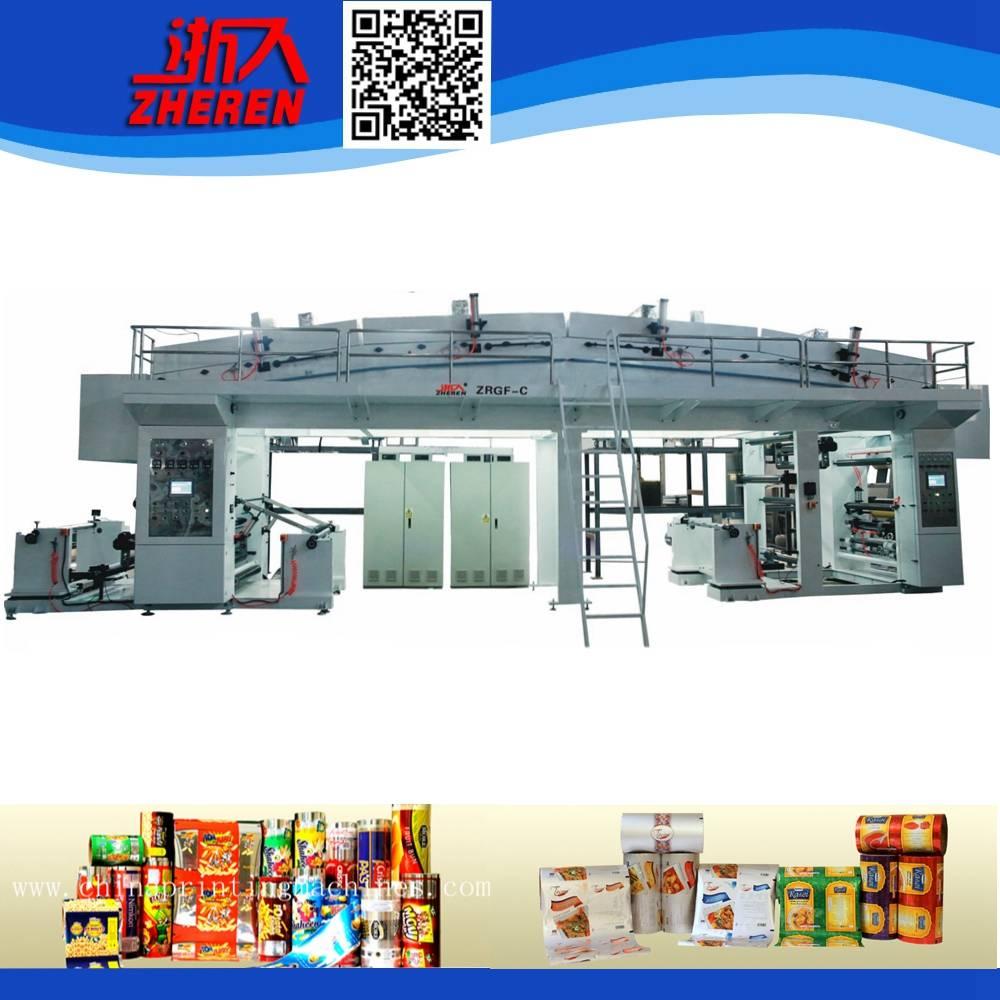 High Speed Plastic Laminating Machine (ZRGF-C)